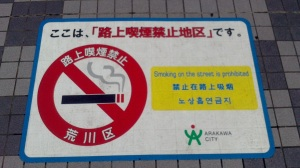 ...fumar en las calles de Tokyo está prohibido. Sabiéndolo, más de uno/a no viene...